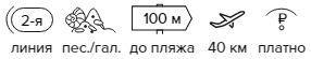 -31% на тур в Турцию из Москвы , 11 ночей за 20 875 руб. с человека — Beldibi Hotel!