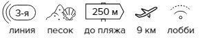 -29% на тур в Турцию из Москвы , 7 ночей за 16 558 руб. с человека — Lara World Hotel!