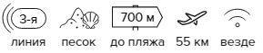 -28% на тур в Турцию из СПб , 7 ночей за 18 912 руб. с человека — Nergos Side Hotel!