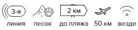 -32% на тур в Турцию из СПб , 11 ночей за 22 124 руб. с человека — Summer Rose Hotel!