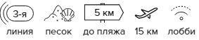 -27% на тур в Турцию из СПб , 7 ночей за 21 126 руб. с человека — Gonul Palace Hotel!