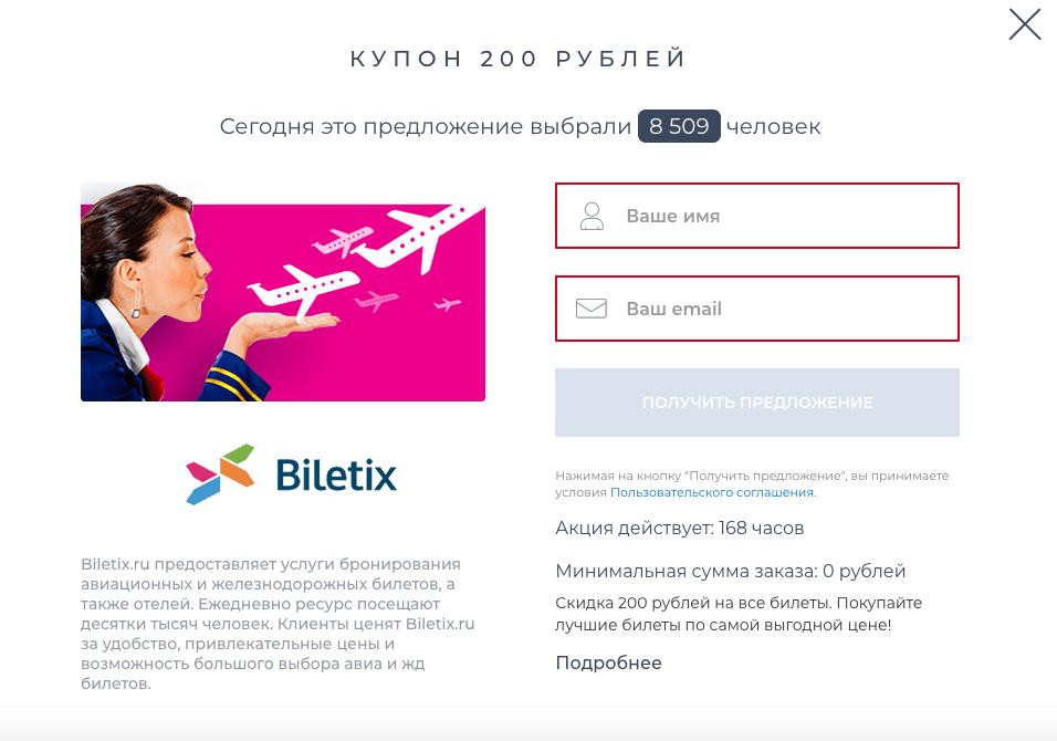 Полеты между Москвой и Петербургом всего за 280 рублей!