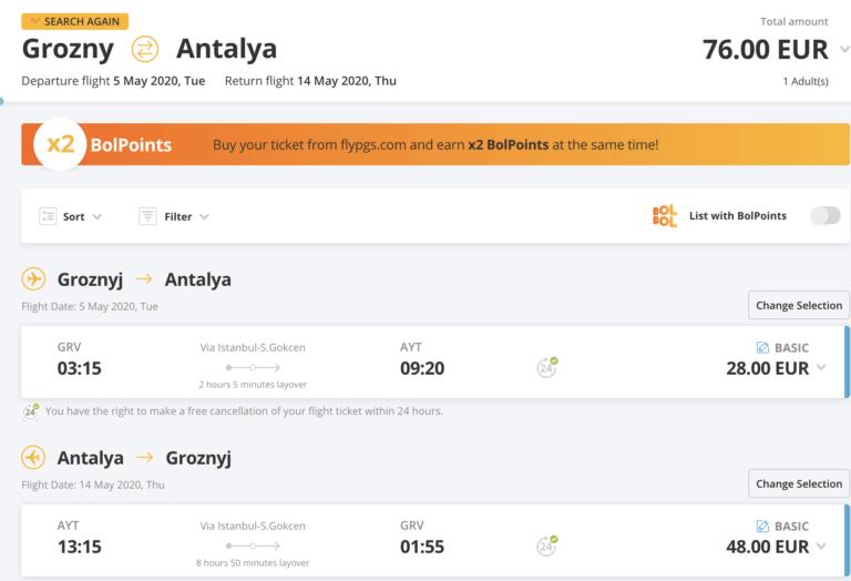 Прямые рейсы из Грозного, Краснодара и Минвод в Турцию от 3600₽ туда-обратно весной и летом!