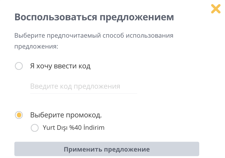 Скидка Pegasus 40%: в Грузию, Египет, Пакистан и Марокко из Москвы 11700₽/14400₽/16500₽/23300₽ туда-обратно