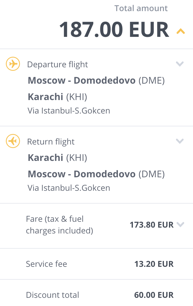 Скидка Pegasus 40%: в Грузию, Пакистан, ОАЭ и Марокко из Москвы 11400₽/16200₽/19500₽/22960₽ туда-обратно