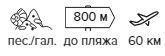 -24% на тур в Турцию из Москва , 11 ночей за 15 018 руб. с человека — Naturella Hotel & Apart!