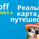 Все предложения за 26.06.2019 (Санкт-Петербург)