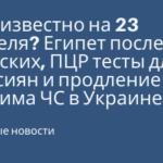 Все предложения за 20.03.2020 (Санкт-Петербург)