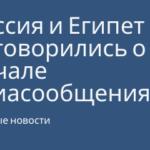 Все предложения за 27.08.2020 (Москва)
