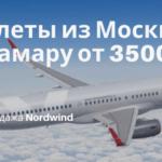 — 40% на Горящий тур из Москвы в Прагу на 4 ночи за 11500 рублей с человека — Ea Hotel Jasmin!