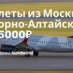 Горящие туры в Турцию из Москвы от 12700 рублей с человека на 7 ночей (все включено)!