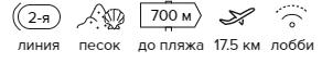 -10% на тур в Египет из Москвы , 11 ночей за 54500 руб. с человека — Sharm Cliff Resort!
