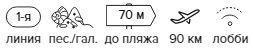 -35% на тур в Турцию из СПб, 7 ночей за 72 137 руб. с человека — Justiniano Deluxe Resort Hotel!