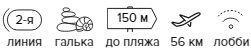 -29% на тур в Турцию из СПб, 7 ночей за 64 238 руб. с человека — Crystal De Luxe Resort & Spa!