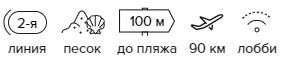 -15% на тур в Турцию из СПб , 11 ночей за 31900 руб. с человека — My Sea Hotels Alara!