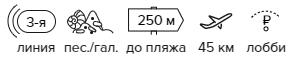 -15% на тур в Турцию из СПб , 11 ночей за 37800 руб. с человека — Melodi Hotel!
