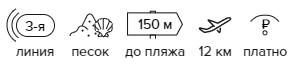 -10% на тур на Кипр из Москвы , 14 ночей за 90400 руб. с человека — Vergi City Hotel!