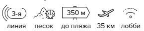-10% на тур в Грецию из СПб , 11 ночей за 42800 руб. с человека — Harmony Hotel!
