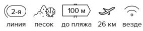 -20% на тур в Грецию из СПб , 14 ночей за 56900 руб. с человека — Thisvi Hotel!