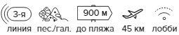 -37% на тур в Турцию из СПб, 6 ночей за 94 713 руб. с человека — Alva Donna Exclusive Hotel & Spa!