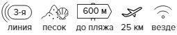 -22% на тур в Турцию из СПб , 7 ночей за 62 289 руб. с человека — The Amon Hotel!