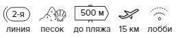 -32% на тур в Турцию из СПб, 6 ночей за 59 943 руб. с человека — Trendy Lara!