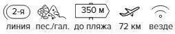 -28% на тур в Турцию из СПб , 7 ночей за 58 874 руб. с человека — Diamond Premium Hotel & Spa!