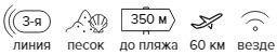 -22% на тур в Турцию из СПб , 6 ночей за 36 087 руб. с человека — Side Orange Palace!