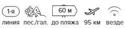 -24% на тур в Турцию из СПб , 7 ночей за 55 371 руб. с человека — Nashira Resort Hotel & Aqua Spa!