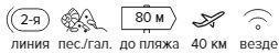 -34% на тур в Турцию из СПб, 7 ночей за 27 203 руб. с человека — Arsi Hotel!
