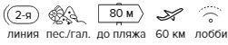 -24% на тур в Турцию из СПб , 7 ночей за 95 717 руб. с человека — L'Oceanica Beach Resort Hotel!
