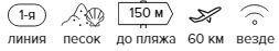 -28% на тур в Турцию из СПб , на 7 ночей за 41 350 руб. с человека в отель Pashas Princess Hotel для отдыха с детьми!