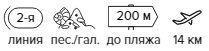 -24% на тур в Турцию из СПб , 7 ночей за 43 065 руб. с человека — Grand Park Lara Hotel!