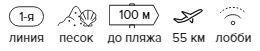 -24% на тур в Турцию из СПб , 7 ночей за 49 579 руб. с человека — Alba Queen Hotel!