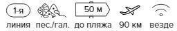 -25% на тур в Турцию из СПб , 7 ночей за 73 726 руб. с человека в отель Mary Palace Resort & Spa для отдыха с детьми!