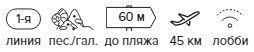 -34% на тур в Турцию из СПб, 6 ночей за 59 313 руб. с человека — Kilikya Palace Goynuk!