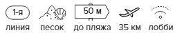 -35% на тур в Турцию из СПб, 6 ночей за 49 596 руб. с человека — Cesars Temple Deluxe Hotel!