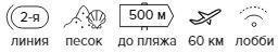 -26% на тур в Турцию из СПб , 7 ночей за 50 063 руб. с человека в отель Side Crown Palace Hotel для отдыха с детьми!