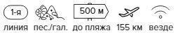 -25% на тур в Турцию из СПб , на 7 ночей за 81 041 руб. с человека в отель Utopia World Hotel для отдыха с детьми!