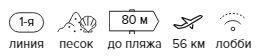 -22% на тур в Турцию из Москвы , 7 ночей за 60 480 руб. с человека — Alva Donna Beach Resort!