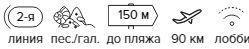 -27% на тур в Турцию из СПб , на 7 ночей за 64 161 руб. с человека в отель Sirius Deluxe для отдыха с детьми!