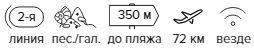 -25% на тур в Турцию из СПб , на 7 ночей за 51 571 руб. с человека в отель Diamond Premium Hotel & Spa для отдыха с детьми!