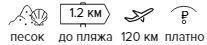 -24% на тур в Турцию из СПб , 7 ночей за 25 897 руб. с человека — Villa Sun Flower Aparts & Suites!