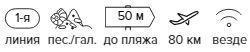 -36% на тур в Турцию из СПб, 7 ночей за 59 931 руб. с человека — Crystal Admiral Resort Suites & Spa!