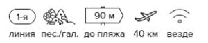 -10% на тур в Турцию из Москвы , 7 ночей за 109100 руб. с человека — Alva Donna Exclusive Hotel & Spa!