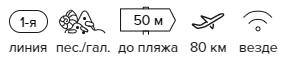 -15% на тур в Турцию из Москвы , 6 ночей за 52450 руб. с человека — Crystal Admiral Resort Suites & Spa!