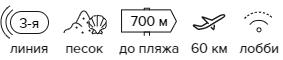 -20% на тур в Турцию из Москвы , 6 ночей за 44000 руб. с человека — Primasol Hane Family Resort Hotel!
