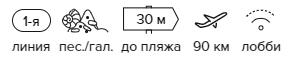 -10% на тур в Турцию из Москвы , 7 ночей за 79300 руб. с человека — Delphin Deluxe Resort!