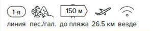 Тур в Абхазию из Москвы, 7 ночей за 29 881 руб. с человека - Пансионат Багрипш!