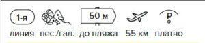 Тур в Турцию из Москвы, 7 ночей за 41 449 руб. с человека - Armas Gul Beach Hotel!